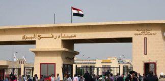 Grenseovergangen Rafah mellom Gaza og Egypt er sjelden åpen for passeringer slik som her. (Illustrasjonsfoto: Facebook)
