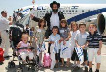 Franske jøder forlater Paris på vei til Israel. (Illustrasjonsfoto: Jewish Agency / Flickr.com)