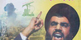 Plakat av Hizbollah-leder Hassan Nasrallah. (Illustrasjonsfoto: Flickr.com / CC)