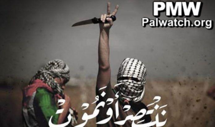 Skjermdump fra Fatahs Facebook-side, via PMW.