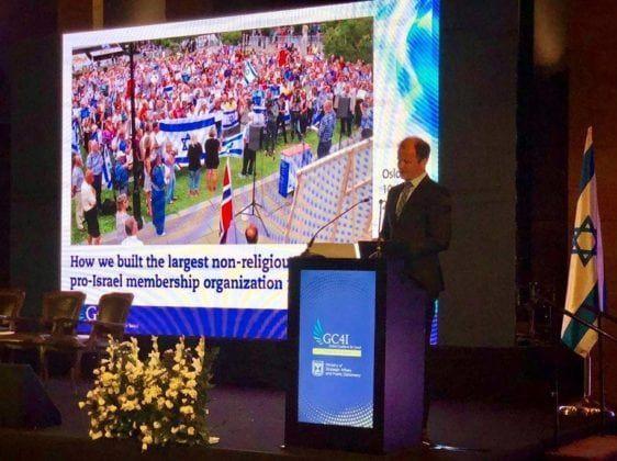 Conrad Myrland (MIFF, Norge) taler på fc4i-konferencen organiseret af Ministry of Strategic Affairs (Strategi-ministeriet) i Jerusalem 21. juni 2018. (Foto: Arsen Ostrovsky)