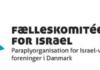 Fælleskomiteen for Israel. Paraplyorganisation for Israel-venlige foreninger i Danmark.
