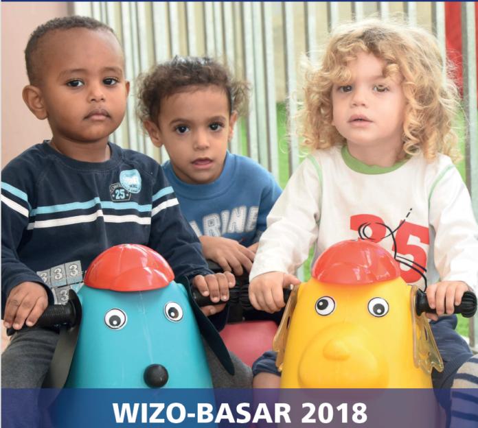 Israelske børn (forsidsbilledet fra WIZO basar-bladet 2018)
