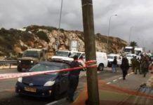 To dræbt og mindst to alvorlig såret - 13. december 2018. Giv'at Asaf