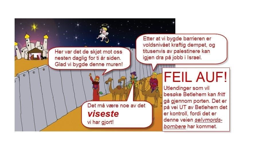 AUFs julekort, som MIFF.NO bragte i en korrigeret version på sin hjemmeside.