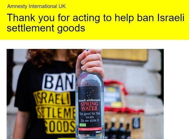 Amnesty opfordre til import forbud af goder fra israelske forretninger uden for 1949-linjerne (bosættelserne) (Grafik: skærm dump fra https://www.amnesty.org.uk/thank-you-acting-help-ban-israeli-settlement-goods)