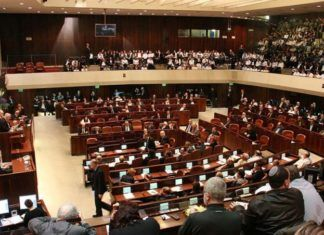 Israels nationalforsamling Knesset (Illustrationsfoto: Wikimedia Commons)