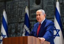Benjamin Netanyahu - Israels statsminister siden 2009. (Foto: GPO - Israels Government Press Office)