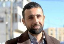 Journalist Yousef Al-Faqeeh arresteret den 16. januar 2019 (Foto:https://www.independent.ng/journalist-was-arrested-by-the-palestinian-authorities/)