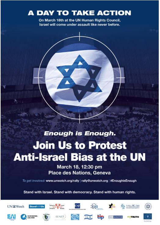Plakat til demonstration mod anti-Israell bias i FN (Foto: UN Watch)