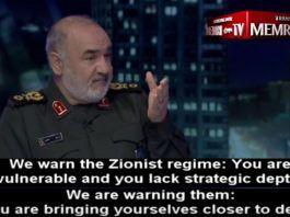 revolutionsgarde (Islamic Revolutionary Guard Corps, IRGC), Hossein Salami, truede for nylig Israel på Irans Kanal 2 TV. (Billedkilde: MEMRI)