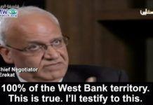 "Saeb Erekat: - Israel tilbød mere end ""1967-landområdene"" (Skærmdump fra PA TV 1. december 2018)"