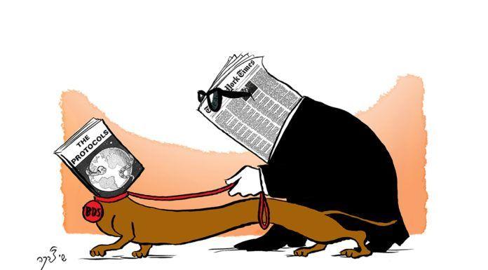 """Hunden med """"Zions Vises Protokoller"""" som hoved og BDS om halsen fører mand med New York Times som hoved"""