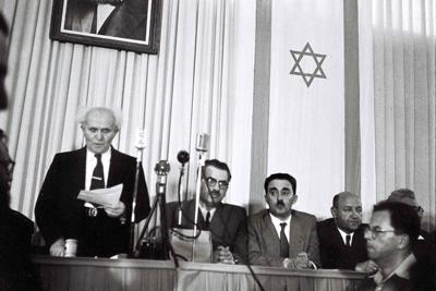 Israels historie